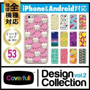 Coverfull Design Collection vol.2 ガーリー スマホ ケース カバー 全機種対応 まとめ isense