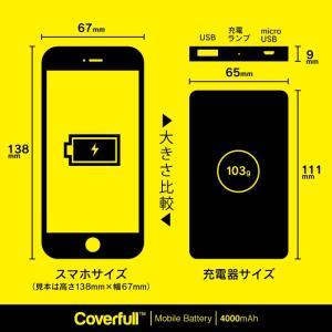 スマホ充電器 バッテリー iPhone Android 【 ダービーコレクション 】|isense|06