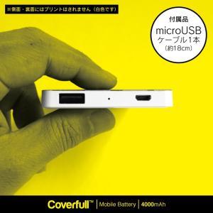 スマホ充電器 バッテリー iPhone Android 【 ダービーコレクション 】|isense|10