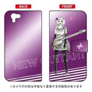 AQUOS PHONE ZETA SH-01F 手帳型ケース 手帳カバー New Guitar パープル