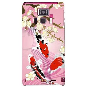 REGZA Phone T-01D ケース カバー 和柄 和物 鯉と梅 ピンク|isense