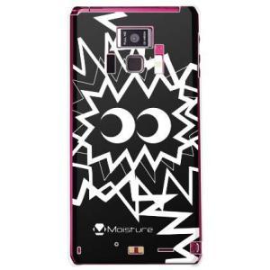 REGZA Phone T-01D PIKA PIKA BIG ブラック クリア
