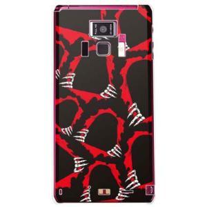 REGZA Phone T-01D スケボー SKATE デザイン SK8 BONES クリア