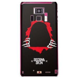 REGZA Phone T-01D スケボー SKATE デザイン SK8 BONES2 クリア