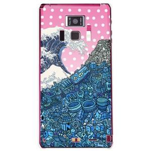 REGZA Phone T-01D ネオ浮世絵 クリア 326 ミツル 19