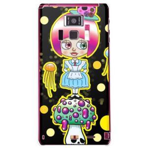 REGZA Phone T-01D 毒キノ子 クリア 326 ミツル 19