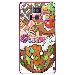 REGZA Phone T-01D おかしのやま クリア 326 ミツル 19