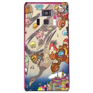 REGZA Phone T-01D ネオ浮世絵 空の散歩 クリア 326 ミツル 19
