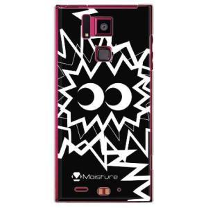 REGZA Phone T-02D PIKA PIKA BIG ブラック クリア