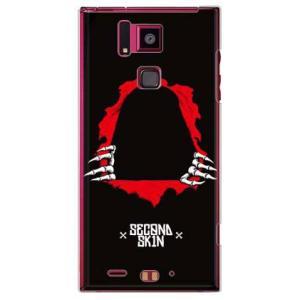 REGZA Phone T-02D スケボー SKATE デザイン SK8 BONES2 クリア