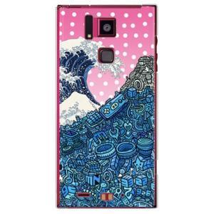 REGZA Phone T-02D ネオ浮世絵 クリア 326 ミツル 19