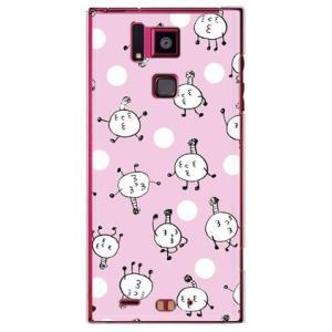 REGZA Phone T-02D おっぱい丸まつり クリア 326 ミツル 19
