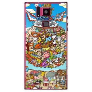 REGZA Phone T-02D 弱虫 クリア 326 ミツル 19