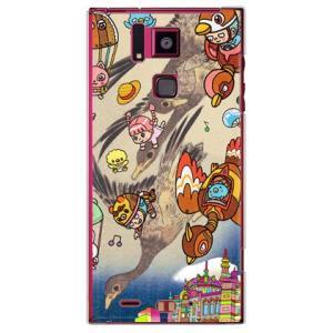REGZA Phone T-02D ネオ浮世絵 空の散歩 クリア 326 ミツル 19