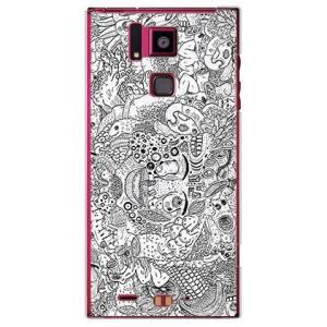 REGZA Phone T-02D 混沌 クリア 326 ミツル 19