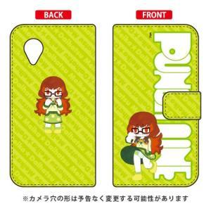 NEXUS 5 ケース カバー パンチライン PUNCH LINE 手帳型ケース キャラフル&ロゴ ...