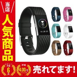 Fitbit charge 2 交換バンド ( FB-DIAMOND )|isense