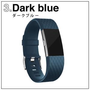 Fitbit charge 2 交換バンド ( FB-DIAMOND )|isense|03