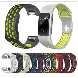 Fitbit charge 2 交換バンド ( FB-HOLE )