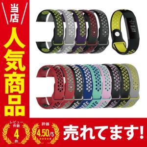 Fitbit Charge 3 ツートーン スポーツ シリコンベルト ( FB-TWOTONE )