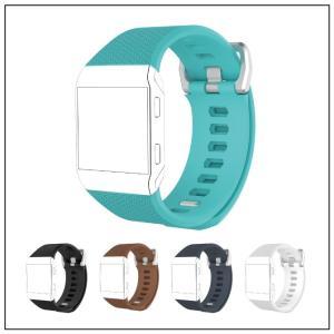 【3月ラストセール】Fitbit Ionic シリコンベルト ( FBI-HERRIN )