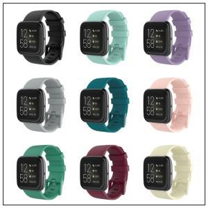 Fitbit Versa 2 ベルト ( FBV-NOVA )