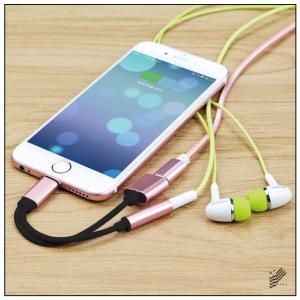 iPhone 充電 ケーブル イヤフォン イヤホン iPhone X XS Max 8 7 Plus 3.5mm 変換ケーブル 二股|isense