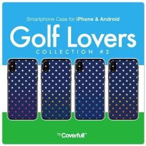 ゴルフ iPhoneケース スマホ ケース カバー Golf Lovers #2 for iPhone & Android ( 全機種対応 / ハードケース ) isense