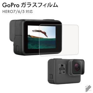 GoPro HERO 7 6 5 対応 保護 ガラス フィルム 液晶 レンズ|isense