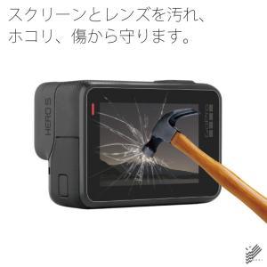 GoPro HERO 7 6 5 対応 保護 ガラス フィルム 液晶 レンズ|isense|02