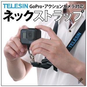 ネック ストラップ GoPro SJCAM XIAOMI アクションカメラ|isense