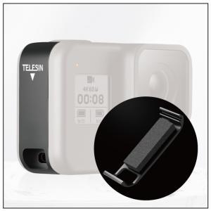 充電しながら撮影ができるようになる GoPro Hero 8 専用 バッテリー蓋【TELESIN】【...