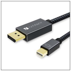 【商品説明】 ・【ミニディスプレイポート - ディスプレイポート変換ケーブル】パソコンやタブレットや...