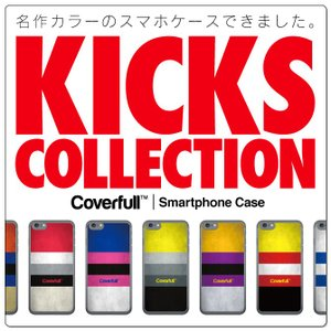 KICKSコレクション for iPhone & Android ( 全機種対応 / ハードケース ) isense