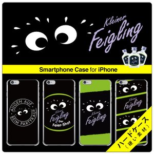 クライナーファイグリング for iPhone X / iPhone 8・7 ( ハードケース / 硬い素材 ) isense