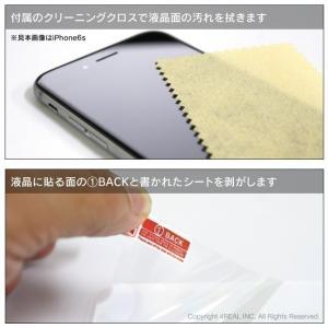 ZenFone Live L1 ZA550KL で使える 液晶 保護フィルム isense 03
