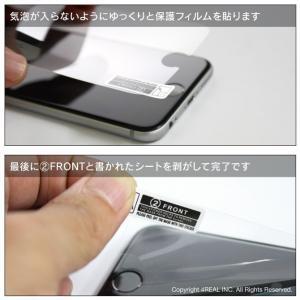 ZenFone Live L1 ZA550KL で使える 液晶 保護フィルム isense 04