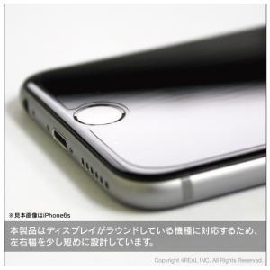ZenFone Live L1 ZA550KL で使える 液晶 保護フィルム isense 05