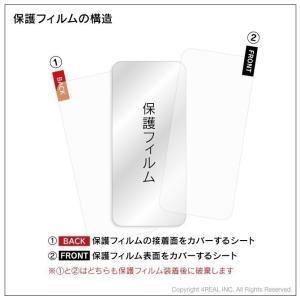 ZenFone Live L1 ZA550KL で使える 液晶 保護フィルム isense 06