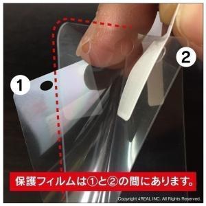 ZenFone Live L1 ZA550KL で使える 液晶 保護フィルム isense 07