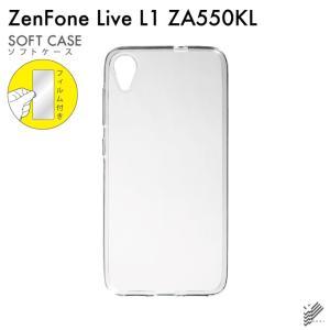 【土日限定セール中】ZenFone Live L1 ZA550KL で使える TPU クリア ソフト...