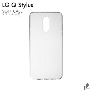LG Q Stylus で使える TPU クリア ソフト ケース カバー 無地