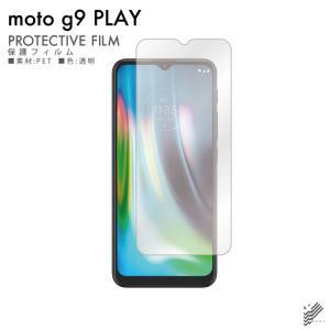 moto g9 PLAY(MOTOROLA XT2083)専用 保護フィルム|isense