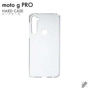 moto g PRO(MOTOROLA XT2043)専用 ハードケース|isense