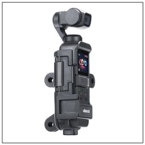 【対応機種】 DJI Osmo Pocket 専用  【商品説明】 ・マイクシューが付いているため、...