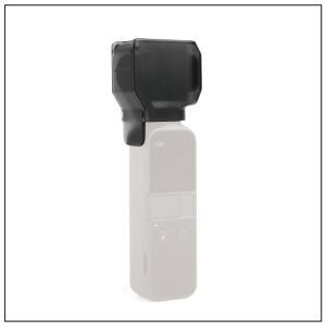 DJI Osmo Pocket ポケットスクリーンカバー【YP】|isense