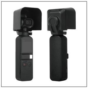 DJI Osmo Pocket ポケット スクリーン サンシェード【SG】|isense