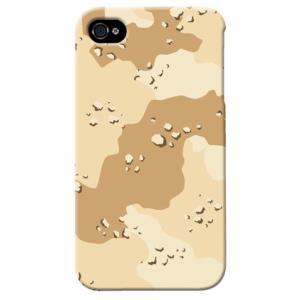 iphone4s カバー iPhone 4S ケース カバー デザート 迷彩 カモフラ ミリタリー サバゲー 軍モノ|isense