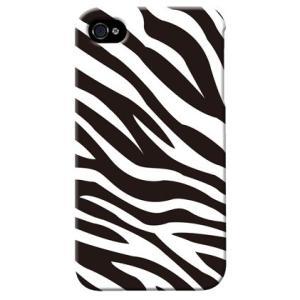 iphone4s カバー iPhone 4S ケース カバー ゼブラ シマウマ柄ケース ゼブラ柄カバー|isense