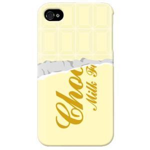 iphone4s カバー iPhone 4S ケース カバー チョコケース バレンタイン ホワイトチョコレート|isense